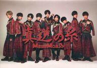 CD, アニメ CD MeseMoa.