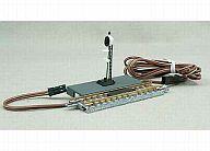 【中古】Nゲージ(制御機器) 1/150 TCS2灯式信号機 [5565]