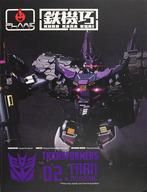 tarn Transformers B TARN (reissue) (with bonus p...