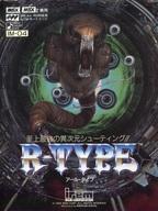 パソコン・周辺機器, その他 MSXMSX2 ROM R-TYPE ()