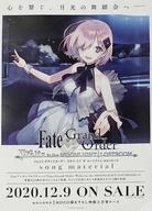 【中古】ポスター B2発売告知ポスター マシュ・キリエライト 「CD Fate/Grand Order Waltz in the MOONLIGHT/LOSTROOM song material」 応援店舗購入特典画像