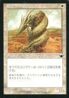 トレーディングカード・テレカ, トレーディングカードゲーム CLegions() C PlatedSliver