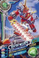 トレーディングカード・テレカ, トレーディングカード  CD!1 DP-09 X4