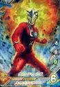 【中古】ウルトラマン フュージョンファイト! Z3-010[SR]:ウルトラマンレオ