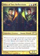 トレーディングカード・テレカ, トレーディングカードゲーム RJudge Rewards R FOILRiku of Two Reflections
