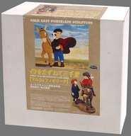 【中古】フィギュア [破損品] マルコとフィオリーナ 「母をたずねて三千里」 コールドキャスト製塗装済み完成品画像