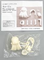 【中古】フィギュア キョージュ(大道雅) 「GA 芸術科アートデザインクラス」 ガレージキット画像