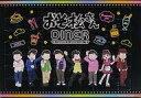 【中古】パズル B5 ジグソーパズル 「おそ松さんDINER Animax Cafe+」 ジグソーパズル 70ピース
