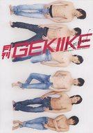 【中古】男性写真集 DVD付)月刊GEKIIKE Limited 【中古】afb
