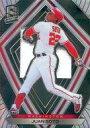 ネットショップ駿河屋 楽天市場店で買える「【中古】スポーツ/Memorabilia/Spectra Silhouettes/Washington Nationals/2020 Panini Chronicles Baseball No. 52 [Memorabilia] : JUAN SOTO(ジャージー」の画像です。価格は720円になります。