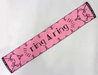 【中古】雑貨 鈴木愛奈 マフラータオル 「鈴木愛奈 1stアルバム『ring A ring』リリースイベント」