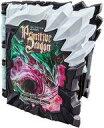 【予約】おもちゃ DXプリミティブドラゴンワンダーライドブック 「仮面ライダーセイバー/聖刃」