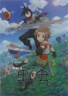 【中古】デスクマット アルバ&ロス デスクマット 「戦勇。」 アニメコンテンツエキスポ2013グッズ画像