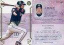 【中古】BBM/レギュラーカード/千葉ロッテマリーンズ/BBM2006 Touch the game(タッチ・ザ・ゲーム) 011 [レギュラーカード] : 大