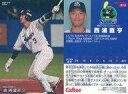 【中古】スポーツ/レギュラーカード/ヤクルト/2020プロ野球チップス 第3弾 212[レギュラーカード]:西浦直亨