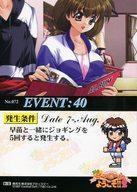 トレーディングカード・テレカ, トレーディングカード EVENT CARD Pia!!2 No.072 EVENT40