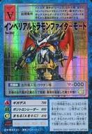 トレーディングカード・テレカ, トレーディングカードゲーム 2524!P26.5 8 Bo-357 ()