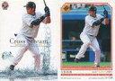 【中古】BBM/レギュラーカード/CrossStream/千葉ロッテマリーンズ/BBM 2010 ベースボールカード 2ndバージョン CS156 [レギュラー