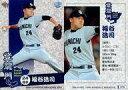 【中古】BBM/レギュラーカード/登竜門/BBM2014 中日ドラゴンズ D78 [レギュラーカード] : 福谷浩司