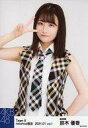 【中古】生写真(AKB48・SKE48)/アイドル/AKB48 鈴木優香/上半身/AKB48 チーム8 2021年1月度 net shop限定個別生写真 vol.1