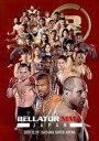 【中古】パンフレット ≪パンフレット(スポーツ)≫ パンフ)BELLATOR MMA JAPAN 2019
