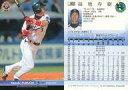 【中古】BBM/レギュラーカード/東京ヤクルトスワローズ/BBM 2010 ベースボールカード 1stバージョン 101 [レギュラーカード] : 福地寿樹