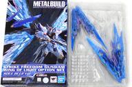 コレクション, その他  METAL BUILD SOUL BLUE Ver. SEED DESTINY