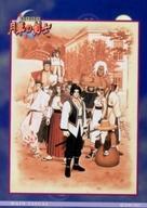 トレーディングカード・テレカ, トレーディングカード SNK -- ROUND 2