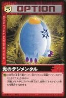トレーディングカード・テレカ, トレーディングカードゲーム C Evolve.4 O-045 C