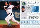 【中古】BBM/レギュラーカード/BBM2007ベースボールカード2nd 632 : 福川将和「東京ヤクルトスワローズ」