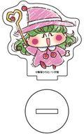 【中古】雑貨 リルム 「アクリルぷちスタンド ミルモでポン! 01.ハロウィンver. グラフアートデザイン」画像