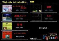 トレーディングカード・テレカ, トレーディングカード NORMALWeb site introduction CARD 07 Fifteen 061 NORMAL