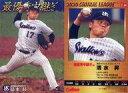 【中古】スポーツ/タイトルホルダーカード/2021プロ野球チップス 第1弾 T-20[タイトルホルダーカード]:清水 昇
