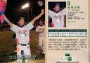 【中古】BBM/レギュラーカード/東京ヤクルトスワローズ/BBM2013 惜別球人 12 [レギュラーカード] : 福地寿樹
