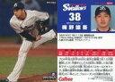【中古】スポーツ/レギュラーカード/2021プロ野球チップス 第1弾 071[レギュラーカード]:梅野雄吾