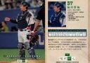 【中古】BBM/レギュラーカード/東京ヤクルトスワローズ/BBM2013 惜別球人 23 [レギュラーカード] : 福川将和