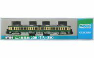 中古 Nゲージ(車両)1/150江ノ島電鉄20形21FM車 NT165