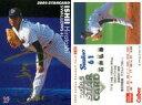 【中古】スポーツ/2005プロ野球チップスラッキーカード特典/ヤクルト/ゴールドサインカード S-40 : 石井 弘寿(箔押しサイン入)