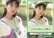 【中古】コレクションカード(女性)/Voice Actor Card Collection VOL.06 上坂すみれ『すみぺあつめ』 上坂すみれ/ノーマル/Voice Actor Card Collection VOL.06 上坂すみれ『すみぺあつめ』