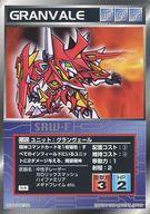 トレーディングカード・テレカ, トレーディングカード  F U-PS3