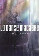 エンターテインメント, アニメーション  LA DANSE MACABRE D LA DANSE MACABRE afb