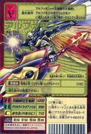 トレーディングカード・テレカ, トレーディングカードゲーム  23 (NEW PHASE OF DIGITAL WORLD) Bx-108()