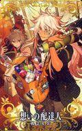 トレーディングカード・テレカ, トレーディングカード FateGrand Order Arcade() Fatal