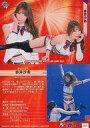 【中古】BBM/レギュラーカード/BBM女子プロレスカード2021 005[レギュラーカード]:赤井沙希