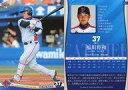【中古】BBM/レギュラー/BBM2009 東京ヤクルトスワローズ S42 [レギュラー] : 福川将和