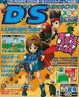 ゲーム, その他 Windows9598 CD 23()