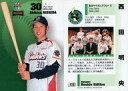 【中古】BBM/レギュラーカード/ルーキーレギュラー/東京ヤクルトスワローズ/BBM2011 ルーキーエディション 073 [レギュラーカード] : 西田明央