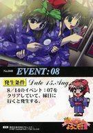 トレーディングカード・テレカ, トレーディングカード EVENT CARD Pia!!2 No.040 EVENT08