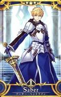 トレーディングカード・テレカ, トレーディングカード FateGrand Order Arcade2? ?