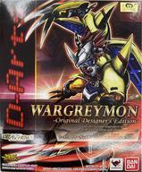 おもちゃ, その他  (Digivolving) WarGreymon Limited Edition - -